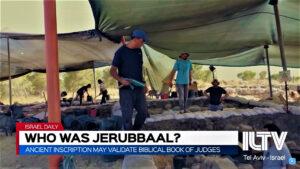 who-was-jerubaal